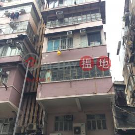 164 Yu Chau Street,Sham Shui Po, Kowloon