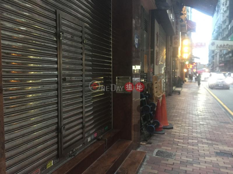 185 Wing Lok Street (185 Wing Lok Street) Sheung Wan|搵地(OneDay)(4)