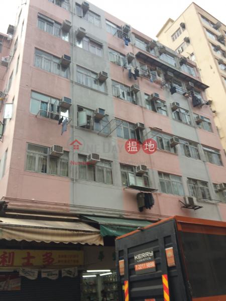 快樂樓 (Happy Building) 荃灣西|搵地(OneDay)(1)