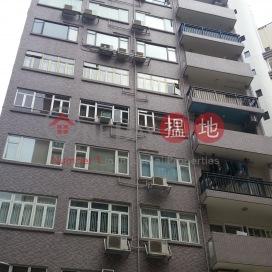 銀輝大廈,司徒拔道, 香港島