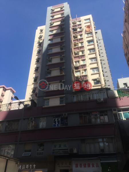 偉陽大廈 (Wei Sun Building) 深水埗|搵地(OneDay)(1)