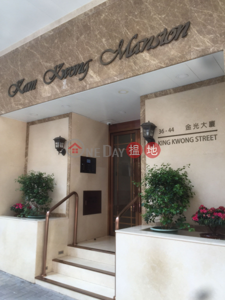 Kam Kwong Mansion (Kam Kwong Mansion) Happy Valley|搵地(OneDay)(2)