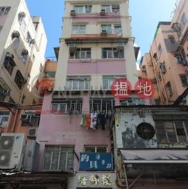Pui Kam Building 培錦樓