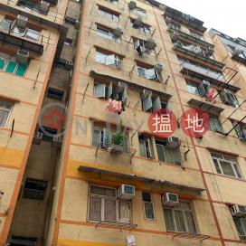 26 LUN CHEUNG STREET,To Kwa Wan, Kowloon