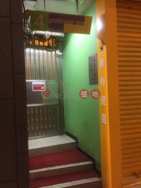 砵典乍街4號 (4 Pottinger Street) 中環|搵地(OneDay)(3)