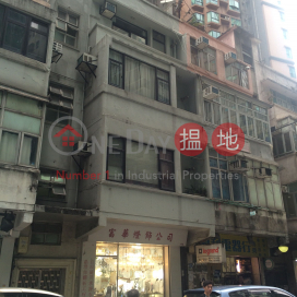 17A Java Road,North Point, Hong Kong Island