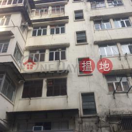 16 Chun Tin Street,Hung Hom, Kowloon