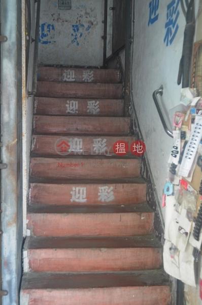 Tsun Fu Street 17 (Tsun Fu Street 17) Sheung Shui|搵地(OneDay)(1)