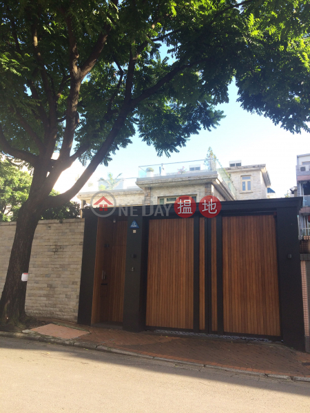 4 Dianthus Road (4 Dianthus Road) Yau Yat Chuen|搵地(OneDay)(1)