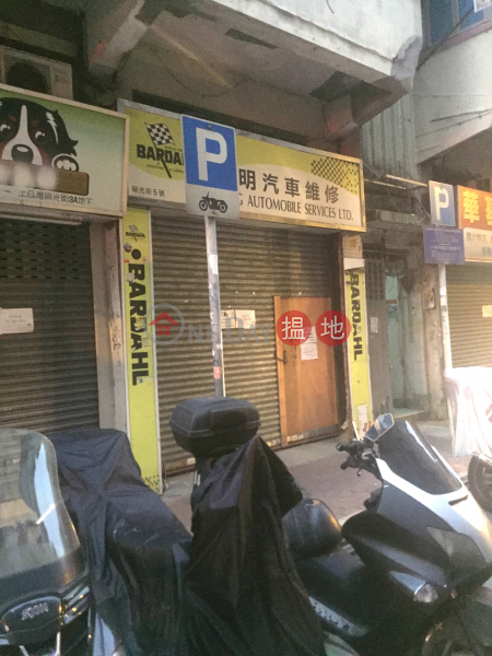 榮光街5號 (5 Wing Kwong Street) 土瓜灣 搵地(OneDay)(4)