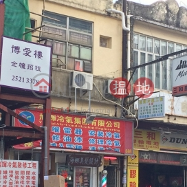 San Fung Avenue 68|新豐路68號