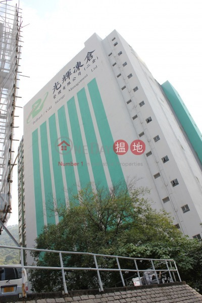 Brilliant Cold Storage Tower 2 (Brilliant Cold Storage Tower 2) Kwai Fong|搵地(OneDay)(1)