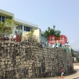 金碧別墅 4座,清水灣, 新界