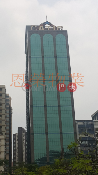 航空大廈-低層 寫字樓/工商樓盤出售樓盤HK$ 5,000萬
