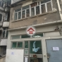 城皇街2號 (No 2 Shing Wong Street) 西區城皇街2號|- 搵地(OneDay)(2)