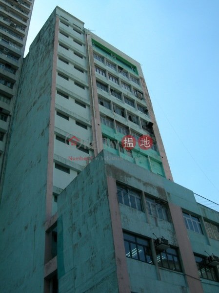 Metropolitan Factory And Warehouse Building (Metropolitan Factory And Warehouse Building) Tsuen Wan West|搵地(OneDay)(1)