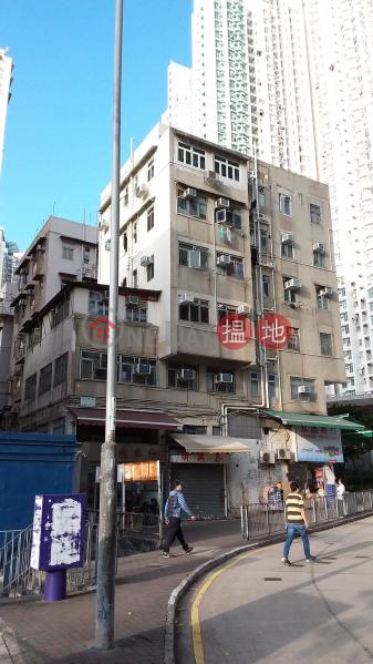 Tak Cheong House (Tak Cheong House) Ngau Tau Kok|搵地(OneDay)(1)