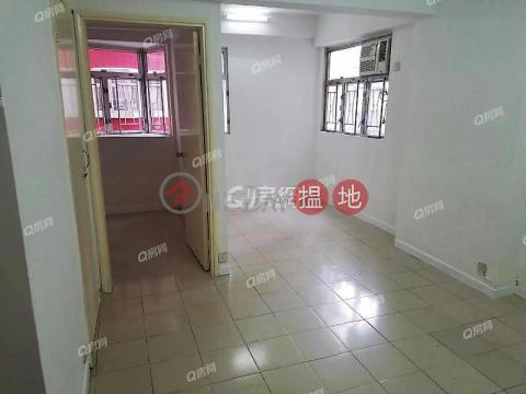 Luen Hong Apartment | 1 bedroom Low Floor Flat for Sale|Luen Hong Apartment(Luen Hong Apartment)Sales Listings (QFANG-S97137)_0