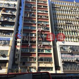Tak Wong Building|德旺大廈