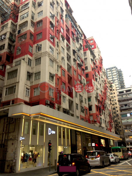Kingston Building Block A (Kingston Building Block A) Causeway Bay|搵地(OneDay)(1)