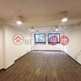 SOHO 77|西區Soho 77(Soho 77)出租樓盤 (01B0155202)_0