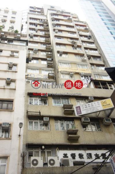 信邦商業大廈|灣仔區信邦商業大廈(Shun Pont Commercial Building )出售樓盤 (honsu-03392)