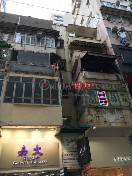55 Percival Street (55 Percival Street) Causeway Bay 搵地(OneDay)(3)