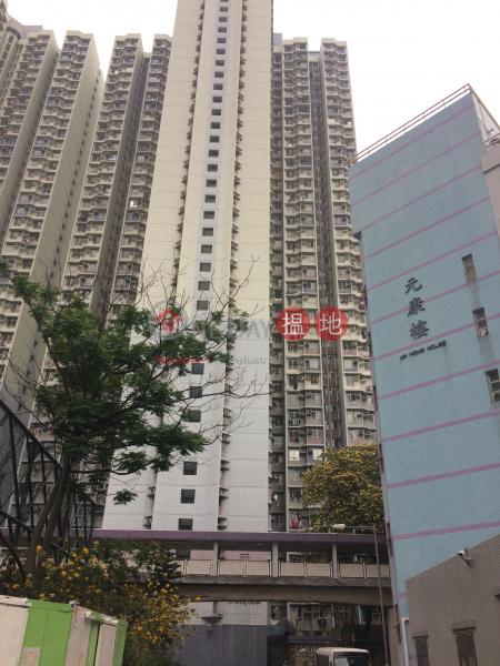 Un Shing House (Un Shing House) Cheung Sha Wan|搵地(OneDay)(1)