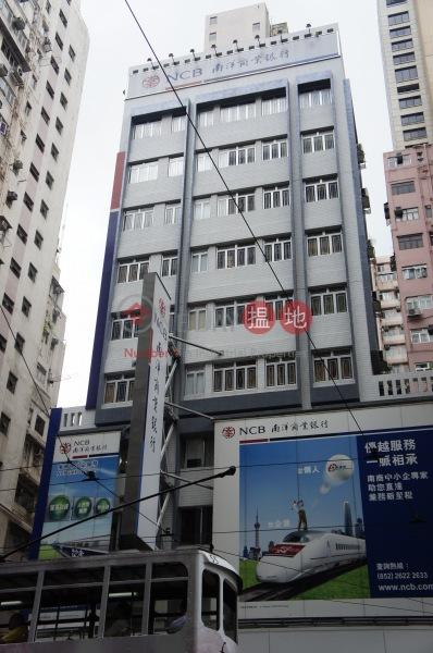 南業大廈 (Nam Yip Building) 銅鑼灣|搵地(OneDay)(1)