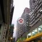 恆亞中心 (Trans Asia Centre) 葵青健康街18號|- 搵地(OneDay)(2)