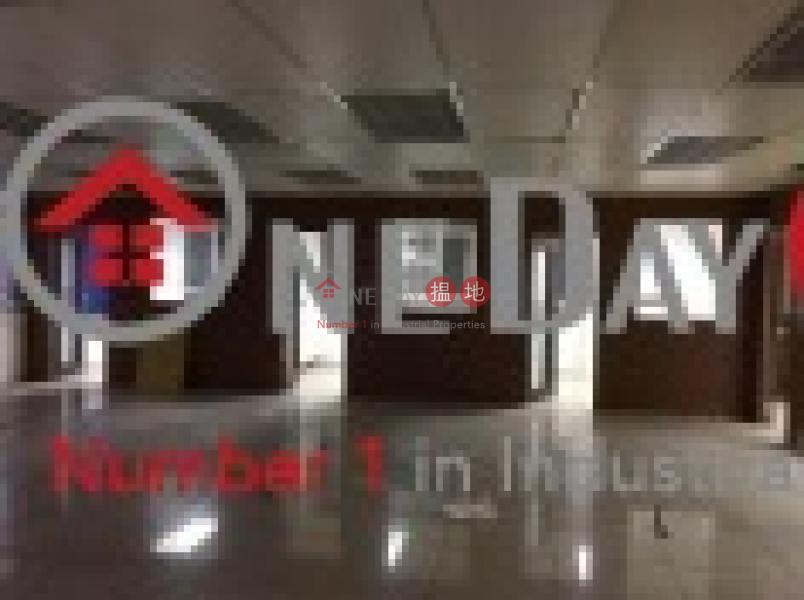 JING HO INDUSTRIAL BUILDING, Jing Ho Industrial Building 正好工業大廈 Rental Listings | Tsuen Wan (wingw-05868)