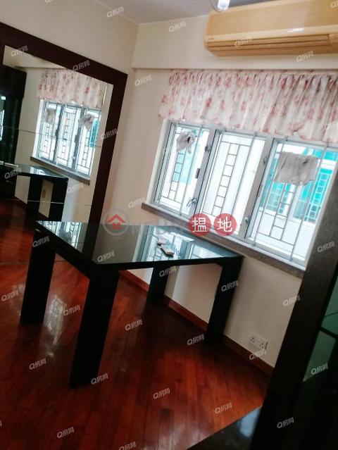 品味裝修,乾淨企理,實用兩房,有匙即睇,環境優美《蝶翠峰 綠庭園11座租盤》 蝶翠峰 綠庭園11座(Sereno Verde La Pradera Block 11)出租樓盤 (XGXJ578401555)_0