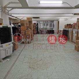 單位實用, 光猛|黃大仙區六合工業大廈(Luk Hop Industrial Building)出租樓盤 (28674)_0