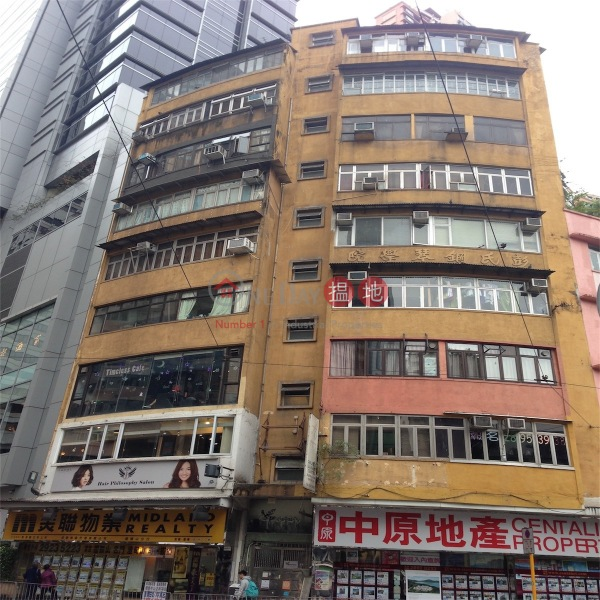 2-2A Leighton Road (2-2A Leighton Road) Happy Valley|搵地(OneDay)(5)