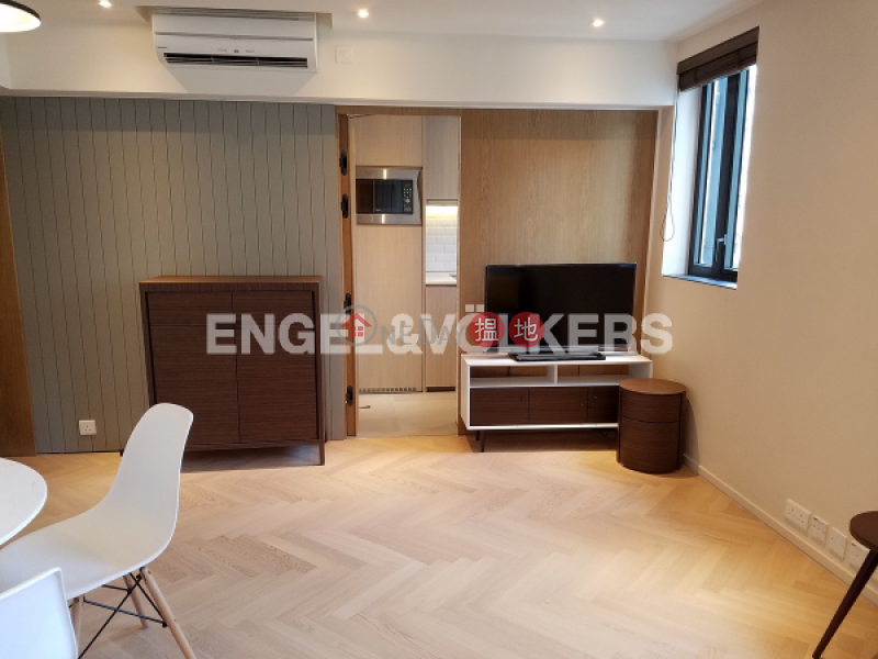 1 Bed Flat for Rent in Wan Chai, Star Studios II Star Studios II Rental Listings | Wan Chai District (EVHK43270)
