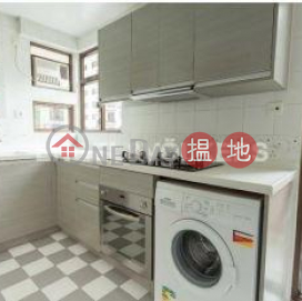 2 Bedroom Flat for Rent in Central Mid Levels|2 Old Peak Road(2 Old Peak Road)Rental Listings (EVHK90685)_0