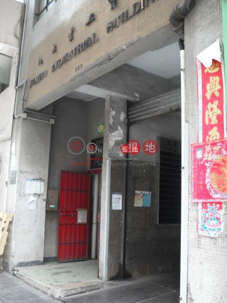 香港搵樓|租樓|二手盤|買樓| 搵地 | 工業大廈-出租樓盤金寶工業大廈