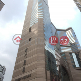 Times Square Tower 2,Causeway Bay, Hong Kong Island