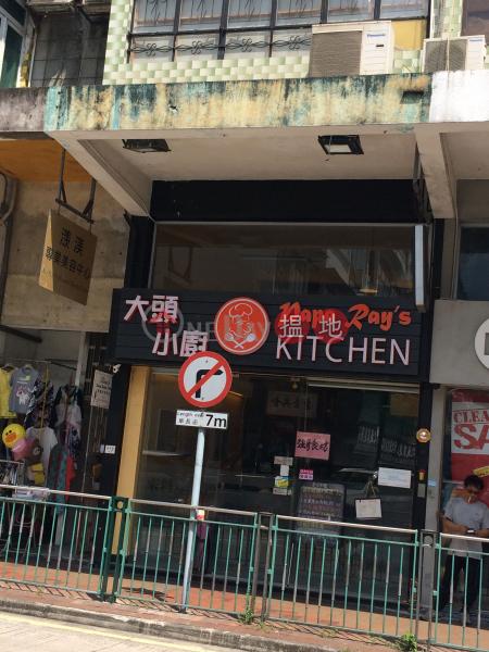 萬年街17號 (17 Man Nin Street) 西貢|搵地(OneDay)(1)