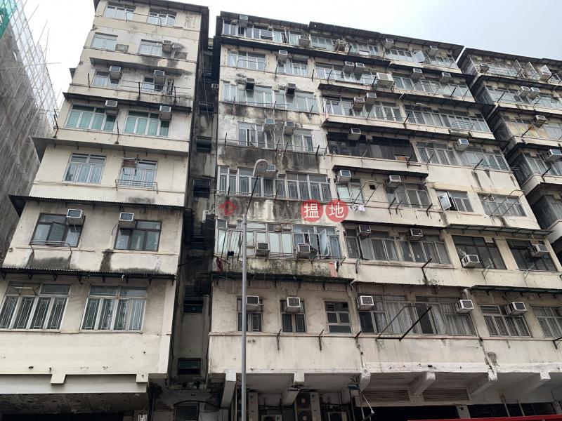 70 Lok Shan Road (70 Lok Shan Road) To Kwa Wan|搵地(OneDay)(1)