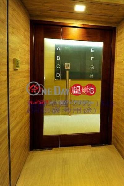 HONG KONG IND CTR, Hong Kong Industrial Centre 香港工業中心 Rental Listings | Cheung Sha Wan (lenin-03888)