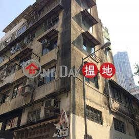 太康樓,蘇豪區, 香港島
