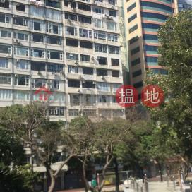 Golden Mansion,Tsim Sha Tsui, Kowloon