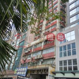 TSUN WIN FTY BLDG|Kwun Tong DistrictTsun Win Factory Building(Tsun Win Factory Building)Rental Listings (LCPC7-5106474612)_0