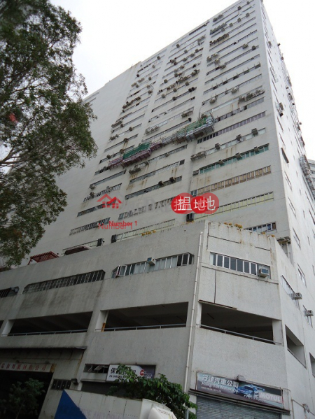 HARBOUR IND CTR, Harbour Industrial Centre 港灣工貿中心 Rental Listings | Southern District (info@-01665)
