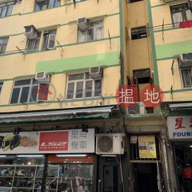 3 Yin On Street,To Kwa Wan, Kowloon