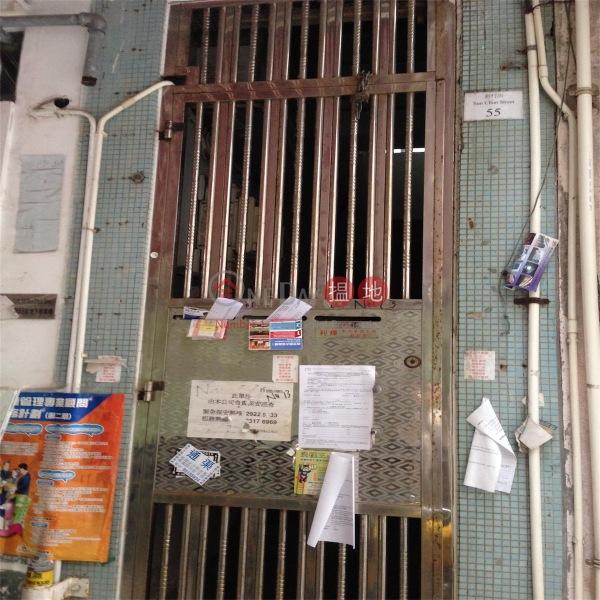 新村街55號 (55 Sun Chun Street) 銅鑼灣 搵地(OneDay)(1)