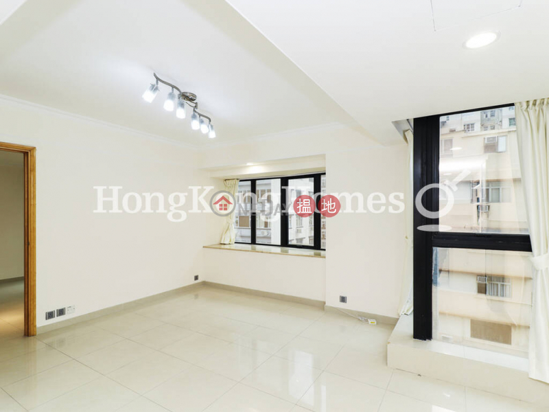 1 Bed Unit for Rent at Claymore Court, Claymore Court 嘉樂居 Rental Listings | Wan Chai District (Proway-LID46318R)