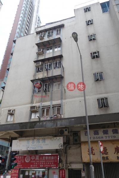 170 Shau Kei Wan Road (170 Shau Kei Wan Road) Sai Wan Ho|搵地(OneDay)(4)