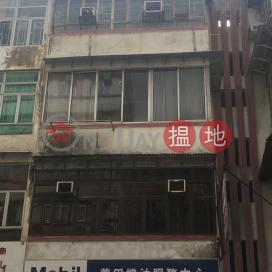 69 Fuk Lo Tsun Road,Kowloon City, Kowloon